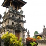 Beji Tapınağı 4