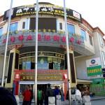 Lhasa Şehir Merkezi