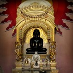 Ceyn Tapınağı